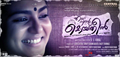 Picture 19 from the Malayalam movie Ennu Ninte Moideen