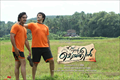 Picture 18 from the Malayalam movie Ennu Ninte Moideen