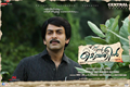 Picture 15 from the Malayalam movie Ennu Ninte Moideen