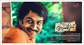 Picture 13 from the Malayalam movie Ennu Ninte Moideen
