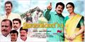 Picture 4 from the Malayalam movie Elanjikkavu P.O