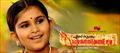 Picture 1 from the Malayalam movie Elanjikkavu P.O