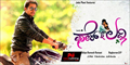 Picture 14 from the Kannada movie Fair and Lovely