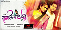 Picture 13 from the Kannada movie Fair and Lovely