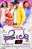 Picture 5 from the Kannada movie Fair and Lovely