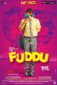 Picture 1 from the Hindi movie Fuddu
