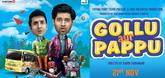 Gollu Aur Pappu Video