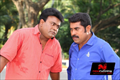 Picture 46 from the Malayalam movie Garbhasreeman