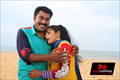 Picture 16 from the Malayalam movie Garbhasreeman