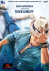 Picture 28 from the Hindi movie Heropanti