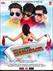 Picture 24 from the Hindi movie Hum Hai Teen Khurfaati