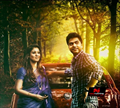 Picture 91 from the Tamil movie Idhu Namma Aalu