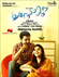 Picture 56 from the Tamil movie Idhu Namma Aalu