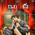 Picture 8 from the Telugu movie Indrudu