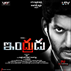 Picture 7 from the Telugu movie Indrudu