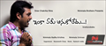 Picture 3 from the Telugu movie Inka Emi Anukoledhu
