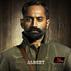 Picture 37 from the Malayalam movie Iyobinte Pusthakam