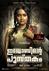 Picture 35 from the Malayalam movie Iyobinte Pusthakam