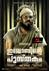 Picture 31 from the Malayalam movie Iyobinte Pusthakam