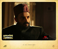 Picture 29 from the Malayalam movie Iyobinte Pusthakam