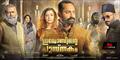 Picture 24 from the Malayalam movie Iyobinte Pusthakam