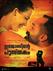 Picture 22 from the Malayalam movie Iyobinte Pusthakam