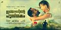 Picture 21 from the Malayalam movie Iyobinte Pusthakam