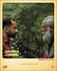 Picture 17 from the Malayalam movie Iyobinte Pusthakam