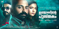 Picture 5 from the Malayalam movie Iyobinte Pusthakam