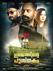 Picture 4 from the Malayalam movie Iyobinte Pusthakam