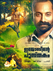 Picture 3 from the Malayalam movie Iyobinte Pusthakam