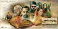 Picture 2 from the Malayalam movie Iyobinte Pusthakam
