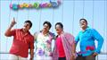 Picture 1 from the Malayalam movie John Honai