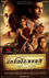 Picture 36 from the Tamil movie Kaaviya Thalaivan