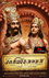 Picture 35 from the Tamil movie Kaaviya Thalaivan