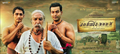 Picture 1 from the Tamil movie Kaaviya Thalaivan