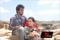 Picture 4 from the Tamil movie Kadal Thantha Kaaviyam