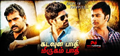 Picture 27 from the Tamil movie Kadavul Paathi Mirugam Paathi