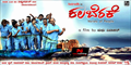 Picture 11 from the Kannada movie Kalabereke