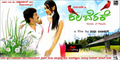 Picture 10 from the Kannada movie Kalabereke