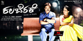 Picture 8 from the Kannada movie Kalabereke