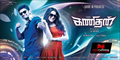 Picture 25 from the Tamil movie Kanithan