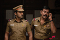 Picture 18 from the Tamil movie Katham Katham