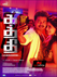 Picture 16 from the Tamil movie Kaththi