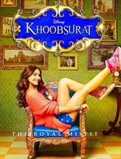Khoobsurat