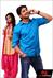 Picture 6 from the Kannada movie Krishna Leela