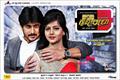 Picture 1 from the Kannada movie Krishna Leela