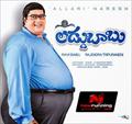 Picture 1 from the Telugu movie Laddu Babu