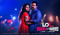 Picture 65 from the Malayalam movie Lailaa O Lailaa