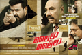 Picture 64 from the Malayalam movie Lailaa O Lailaa